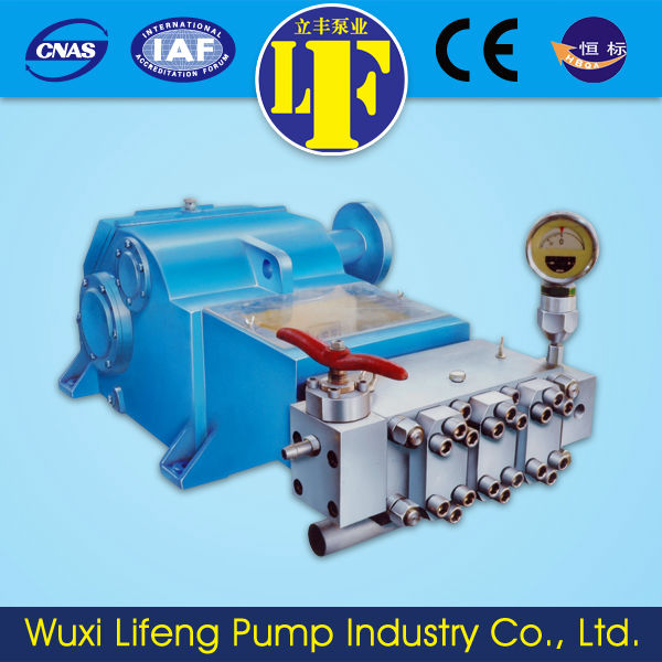 high pressure piston pumps WOMA1502