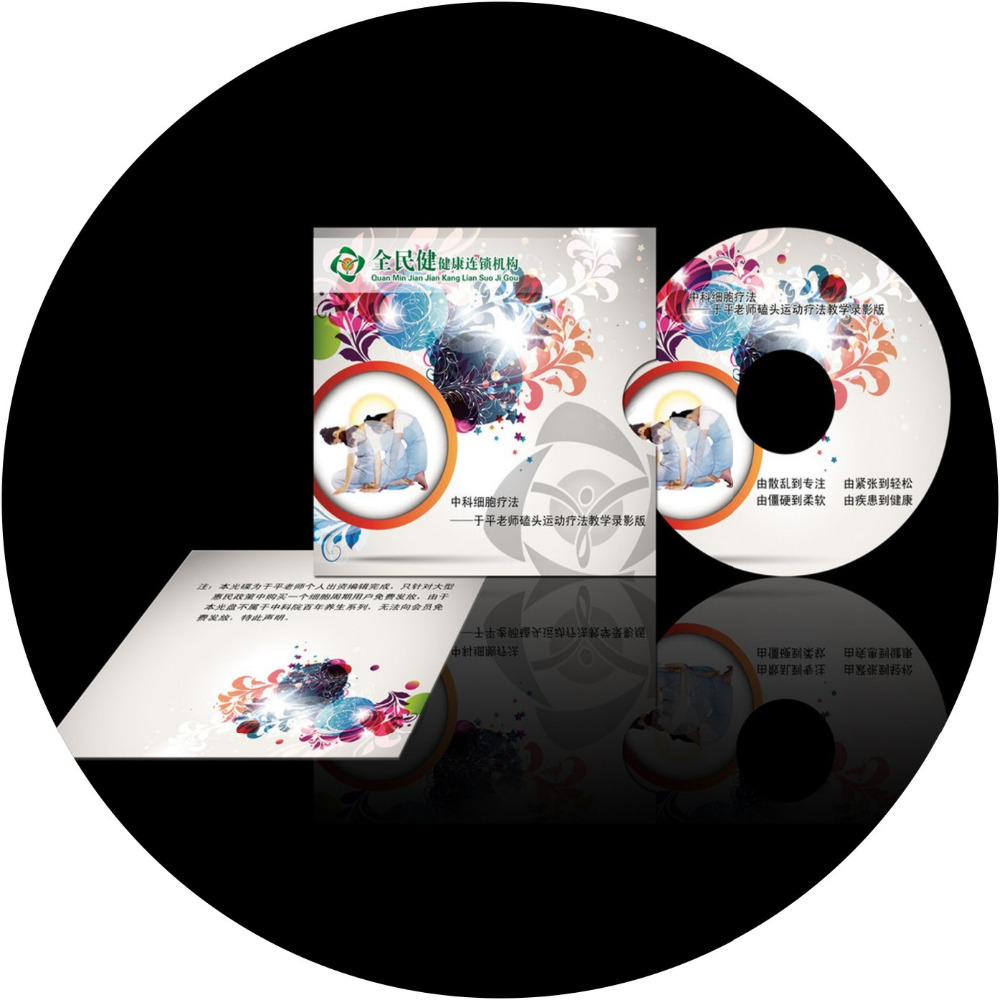 Cd Duplication, Cd Replication, Cd Pressing