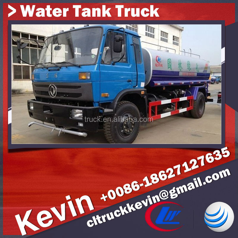 1500 Gallons 6750 Liters Dong Feng Water Delivery Truck