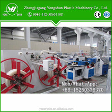 China Manufacturer 16-75mm PP PE PVC Single Wall Corrugated Pipe Prioduction Machine Line