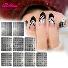 best nail stamping set pictures