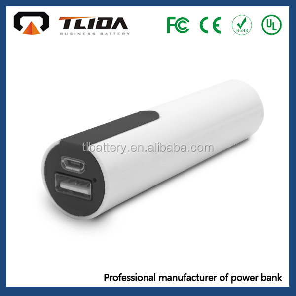 Mobile phone power bank