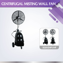 Cool temperature effective water spray SS26V2HP1-MF portable misting stand fan