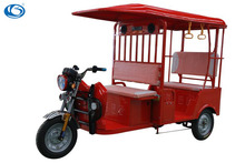 2016 hot sale 1000w electric three wheeler tricycle for passenger