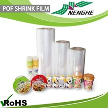hot sale pvc film.pe film,pof shrink film with carton packing for export
