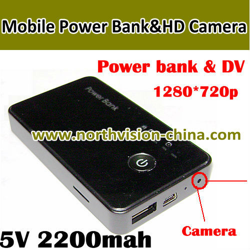 portable emergency charger with hd camera