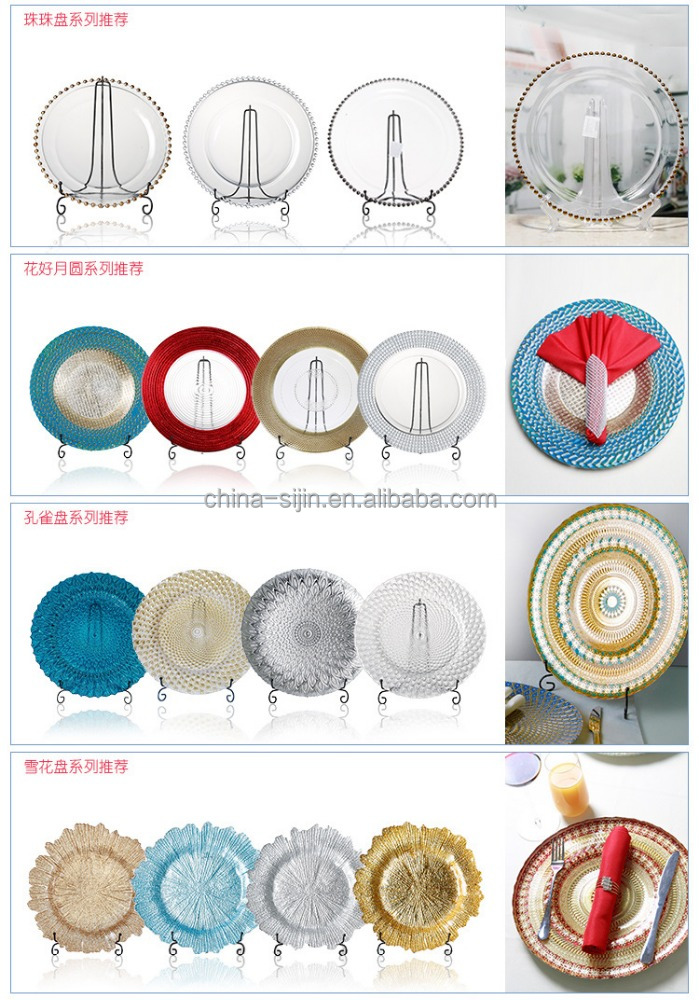 Hot selling European glass showing plate for hotel restaurant wedding use