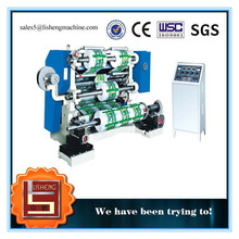 pravincial labor high percision&speed PE film slitting machine