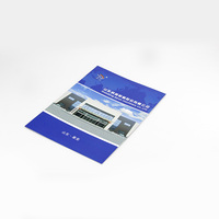 Industry products detail display booklet printing