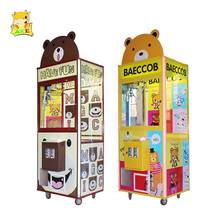 Cheap Toys Grabbing Game Machine Toy Crane Claw Machine For Sale Malaysia
