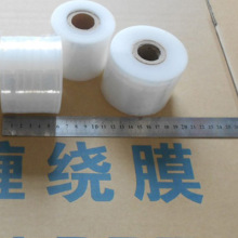 LLDPE Stretch Film wrap for pallet