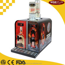 SSC-515MT-T fashion whisky chiller, Brandy chiller on sale