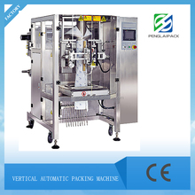 High Grade Square Bottom Bag Automatic Packing Machine For Grain/Salts