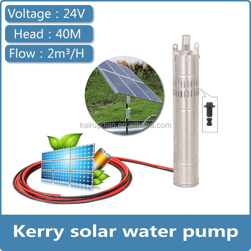 brushless dc submersible solar pumps, price solar 1/4 hp water pump for deep well