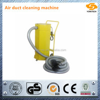 Electrical viarable frequency central Air-conditioner cleaning equipment