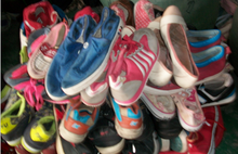 GZY Wholesale cheap hot selling mixed wholesale used tennis shoes