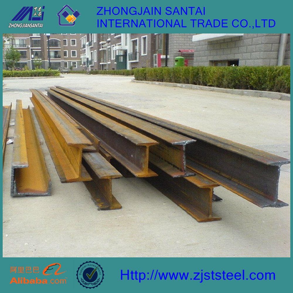 h beam/i beam bars/metal structural steel i beam price