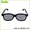 /product-detail/xnxx-movie-open-sex-video-pictures-porn-polarized-3d-video-glasses-for-sale-60227953127.html