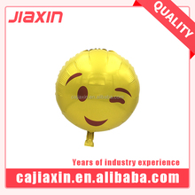 2017Smiley Balloon For Children'S Toy Party Decoration