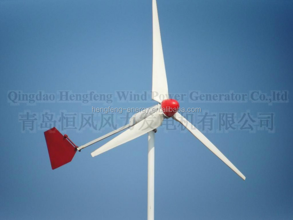 High quality wind turbine 2kw permanent magnet generator