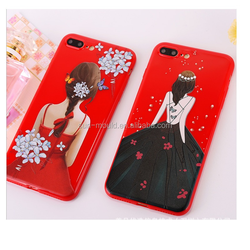 personalized Printable Design Mobile Phone Case protector cover