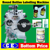 Table Top Manual Operatin Round Bottles Label Machine in Stocks,Portable Small Semi Automatic Round Bottles Labeling Machine
