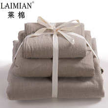 Guangzhou design your own double size Indian cotton bulk winter massage bed sheets