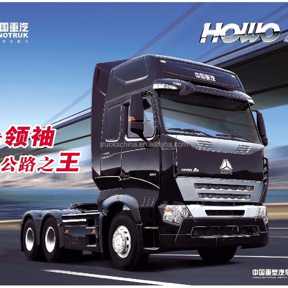 CNHTC Sinotruk Howo A7 Tractor Trailer Head Truck For Sale