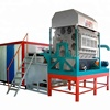 /product-detail/egg-carton-making-machine-cable-tray-making-machine-60721217311.html