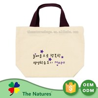 Nice Quality Special Jute Bag For Cotton Seed