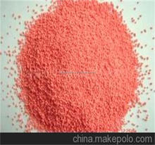 Alkaline Protease Enzyme Industrial Grade for Detergent and Leather