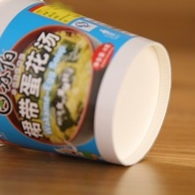 Chaofan Professional Manufacture Soup Packing Custom Printed Paper Bowl With Different Size