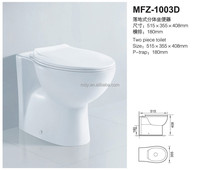 HOT SALE! toilet without cistern tank water tank