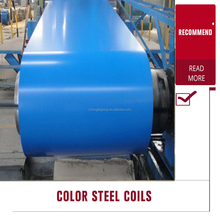 2016 Prepainted GI steel coil / PPGI / PPGL color coated galvanized corrugated metal roofing sheet in coil