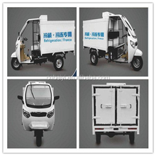 Best refrigerator three wheel passenger tricycles sri lanka tricycle cargo tricycle with cabin