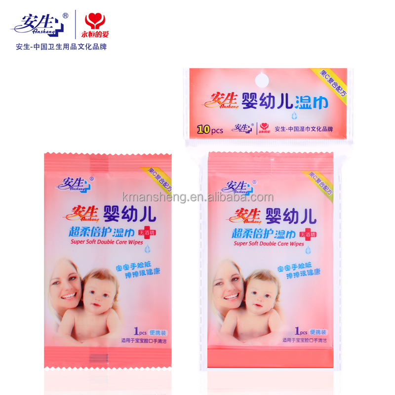 Baby Wet Wipes for Ass ,Mouth,Hand Cleaning Nonirritating and Hypoallergenic