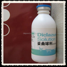 Diclazuril + Toltrazuril solution anticoccidial drug