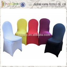 China professional company made cheap birthday party chair covers