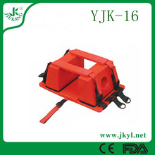 YJK-16 Factory direct sale price of medical head immobilization for first aid