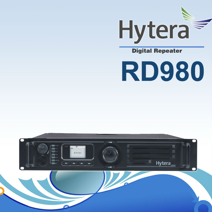 Hytera RD980 powerful digital repeater