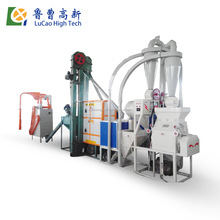 China roller mill corn flour machine / maize milling plant
