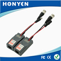 PVD Balun for structured wiring, HY-207