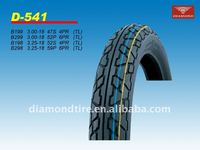 2014 Newest high-quality motorcycle tire and tube
