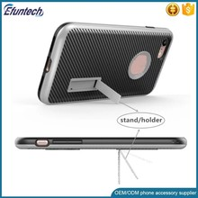 Mobile phone accessories low price carbon fiber back phone case for iphone 7 plus case