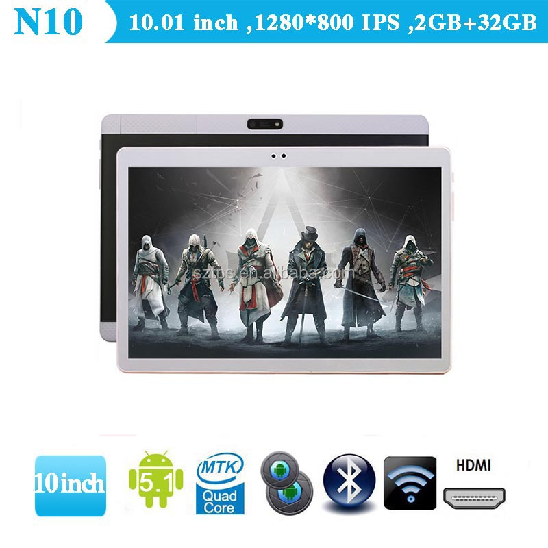 Cheapest 10.1 10 inch tablet pc 3g 4g lte sim card slot android tablets wholesale
