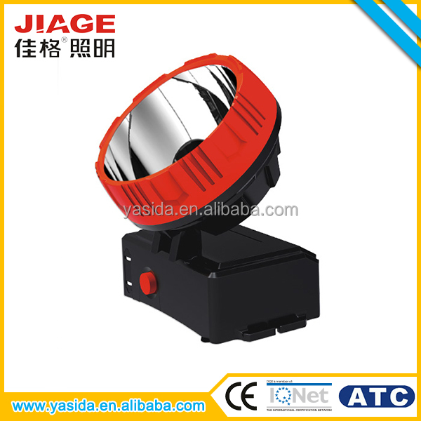 High quality XIAMEN JIAGE 2W rechargeable led miner head lamp
