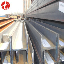 used structural steel H beam steel