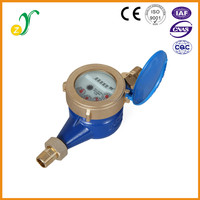 LXSG brass iron plastic cap dry dial pulse putput use for home small multi jet water depth meter