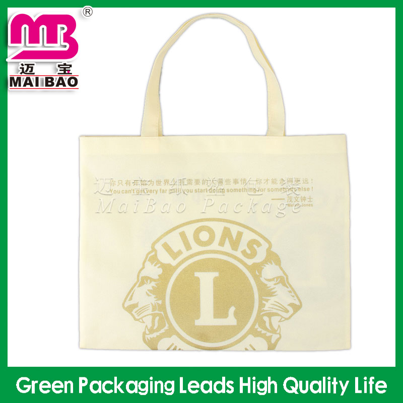 New product heavy duty recycle non woven shopping carry bag wholesale