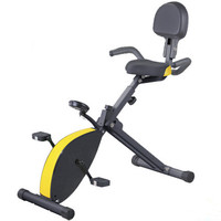 Sports Entertainment Fitness Body Building Bike